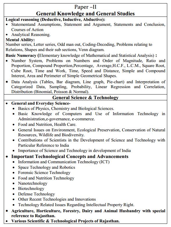 GS Paper II Syllabus
