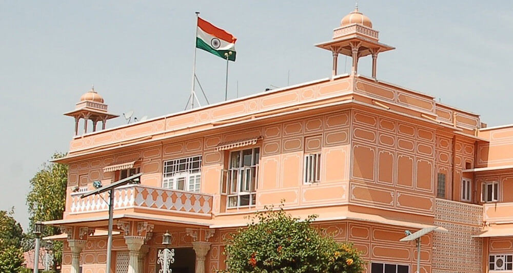 Governor of Rajasthan Office