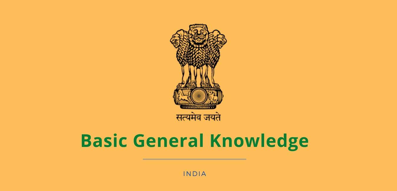 India Basic GK General Knowledge