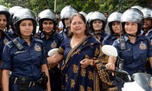 Udaipur Lady Patrol