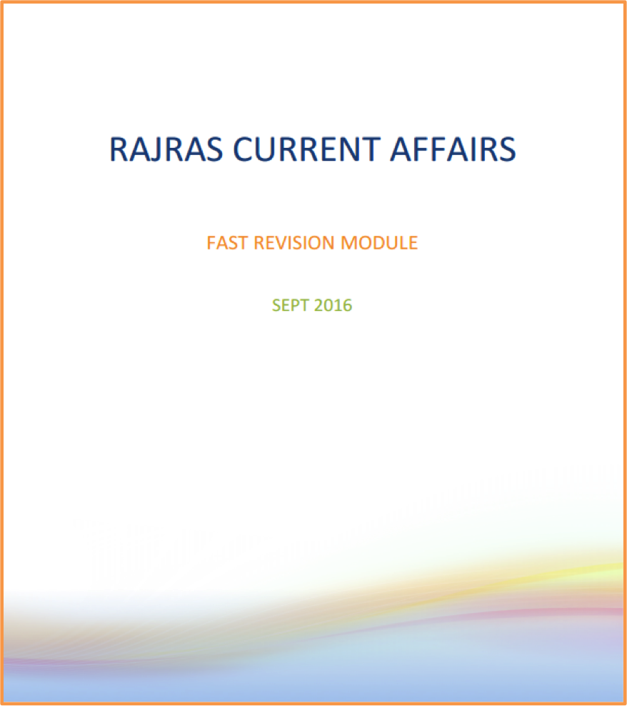 Current Affairs September 2016 Image