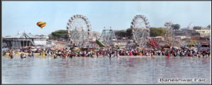 beneshawar-fair