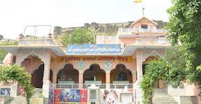 ghumeshwar