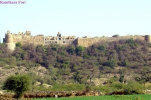 ramthara-fort-1