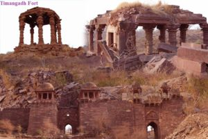 timangarh-fort