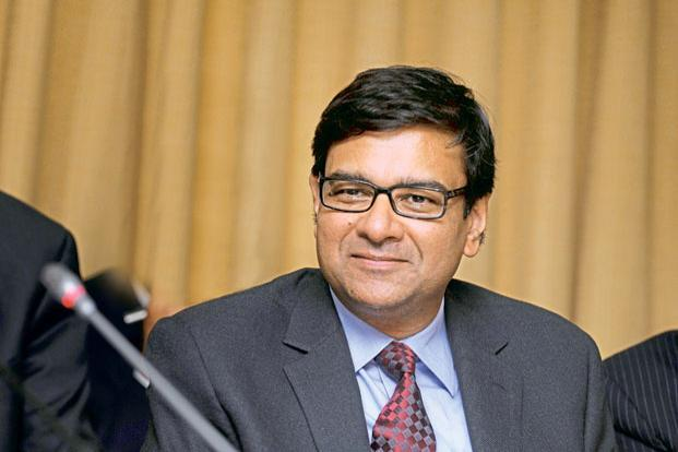 Government notifies Monetary Policy Committee