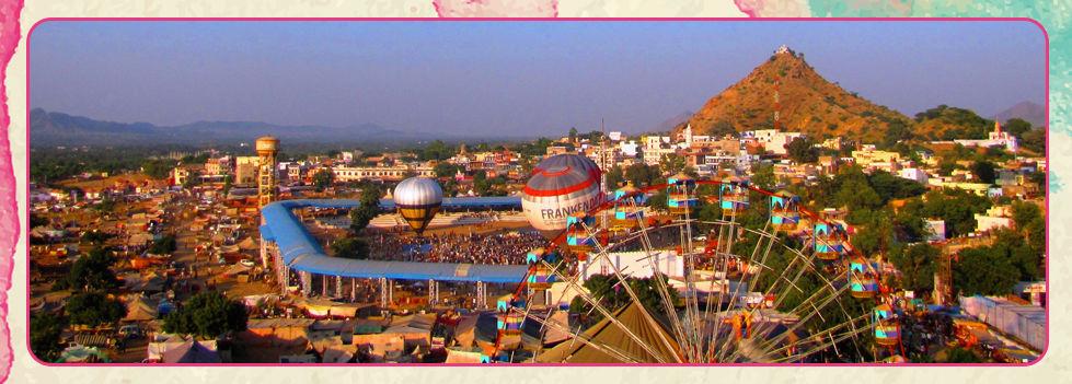 Pushkar Fair 2016 Begins
