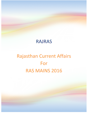 Rajasthan Current Affairs – 2016 ( Sept – Dec 2016): PDF