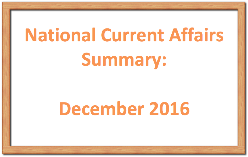 December current affairs