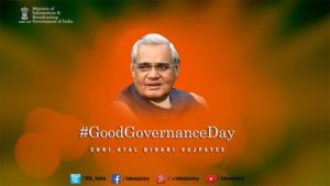 good-governance-day-2512