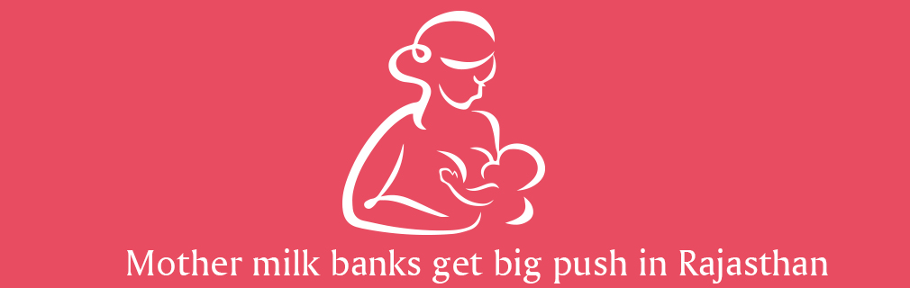 Mother Milk Banks in Rajasthan: 1436 women donated 244 liters