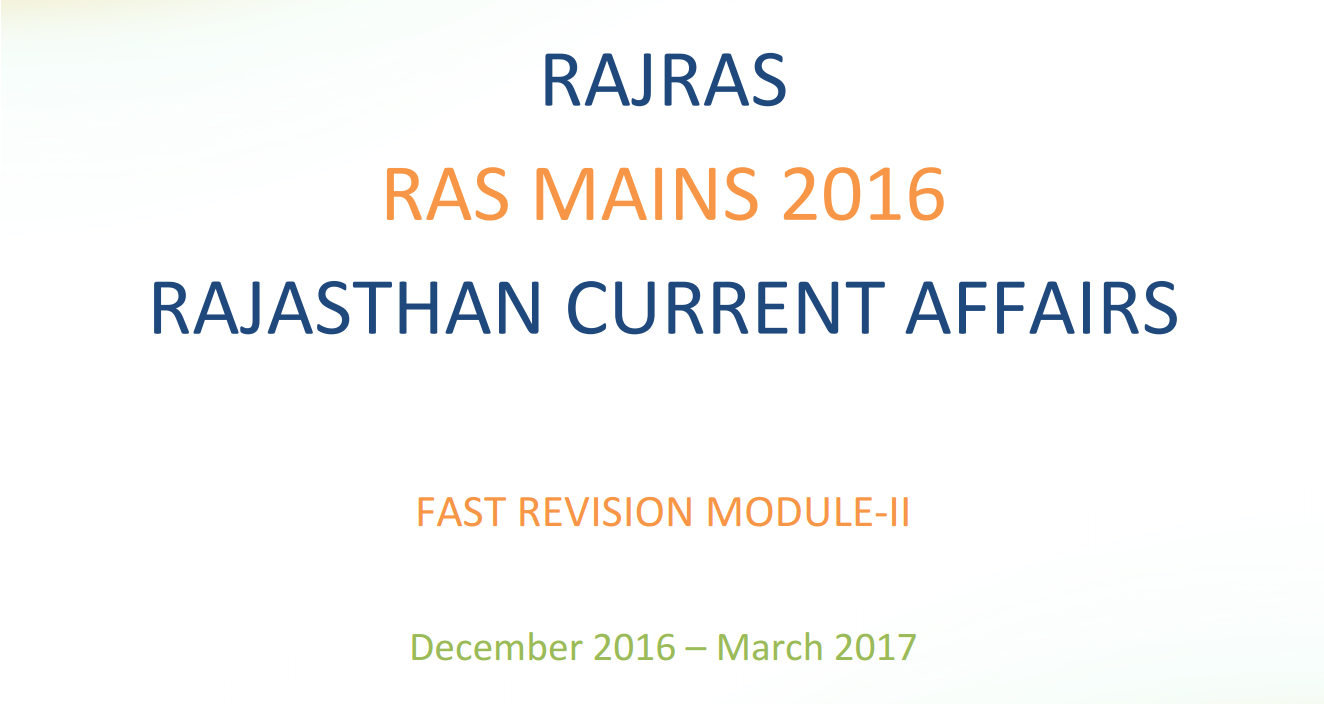 Rajasthan Current Affairs for RAS mains 2016 PDF – Part II