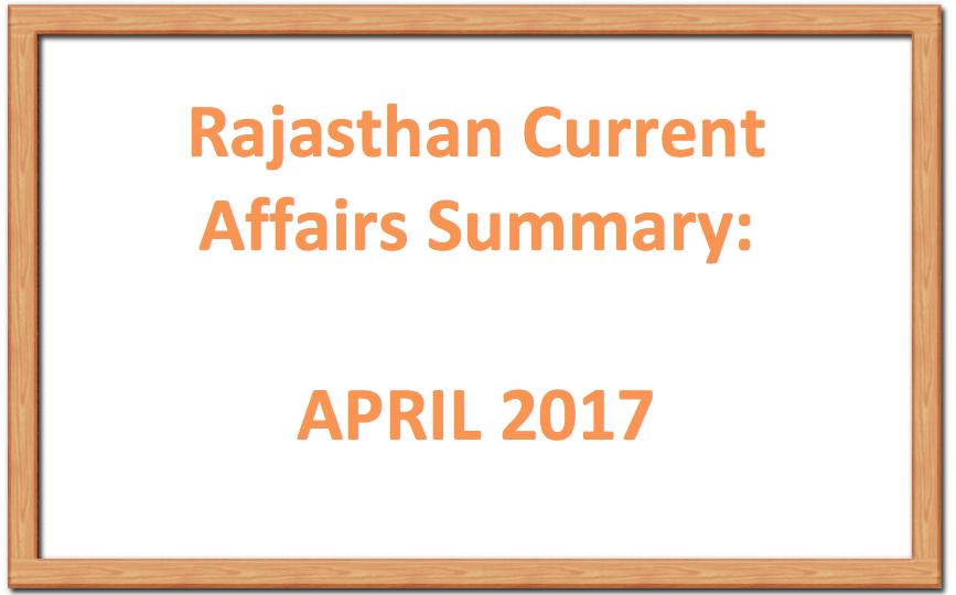 Rajasthan Current Affairs Summary – April 2017