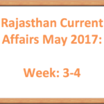 Rajasthan Current Affairs Summary May 2017