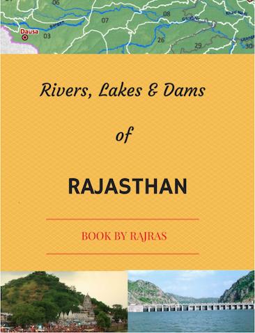 Important Rivers, Lakes, Dams of Rajasthan: eBOOK/PDF