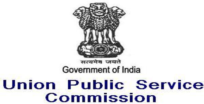 UPSC Civil Service 2016 Results Declared