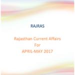 Rajasthan Current Affairs April-May 2017 PDF