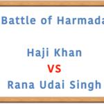 Battle of Harmada