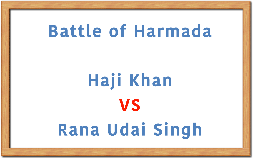 Battle of Harmada