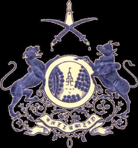 Rulers of Sirohi