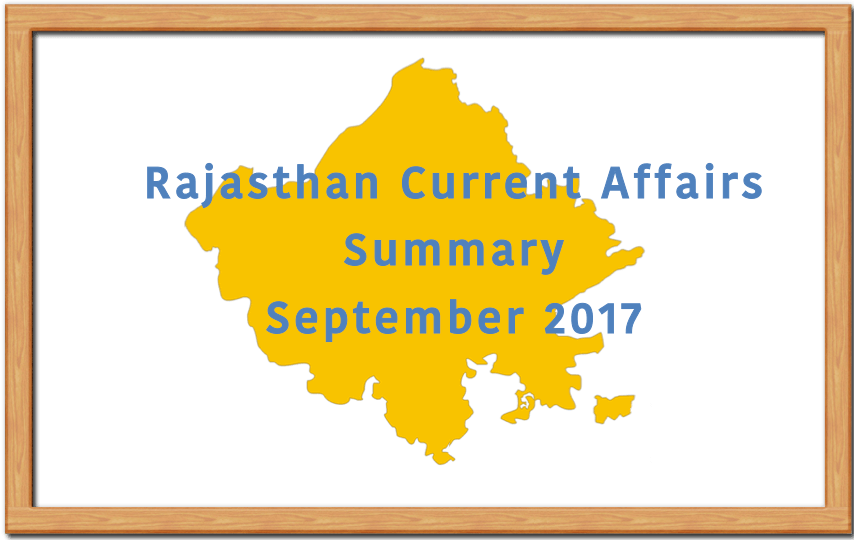 Rajasthan Current AFfairs Summary September 2017