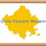 Bijoliya Bijolia Peasant Movement