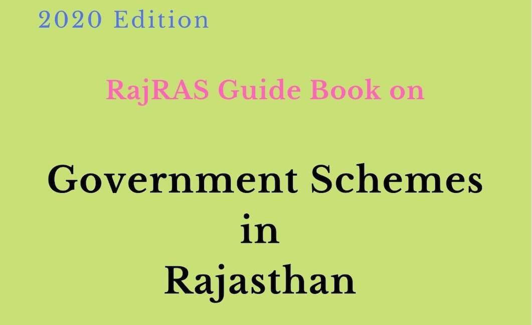 Important Government Schemes Rajasthan 2020 download PDF