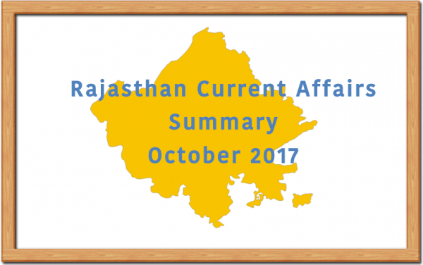 Rajasthan Current Affairs Summary October 2017