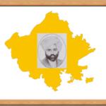 Vijay Singh Pathik
