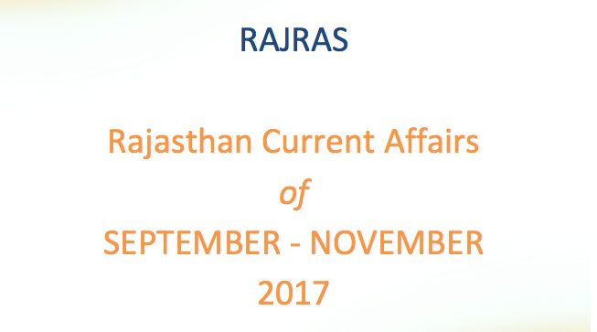 Rajasthan Current AFfairs September-October-November 2017