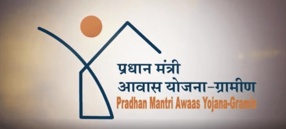 Pradhan Mantri Awas Yojana – Gramin (PMAY-G)
