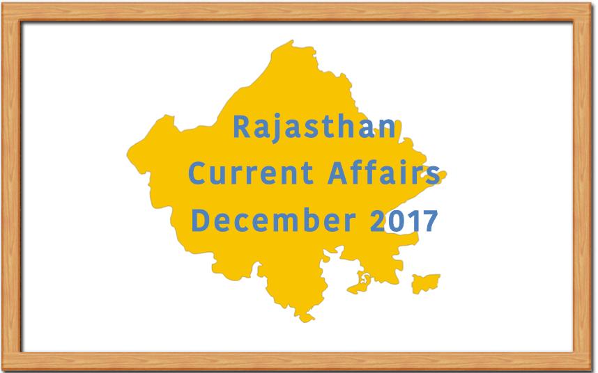 Rajasthan Current Affairs December 2017
