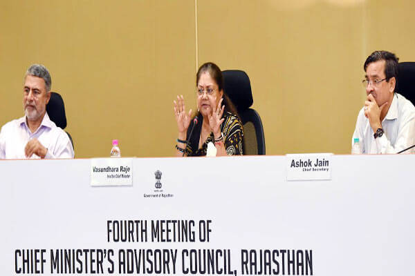 Chief Minister's Advisory Council