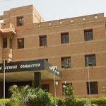 RPSC, Rajasthan Public Service Commission, Chairman