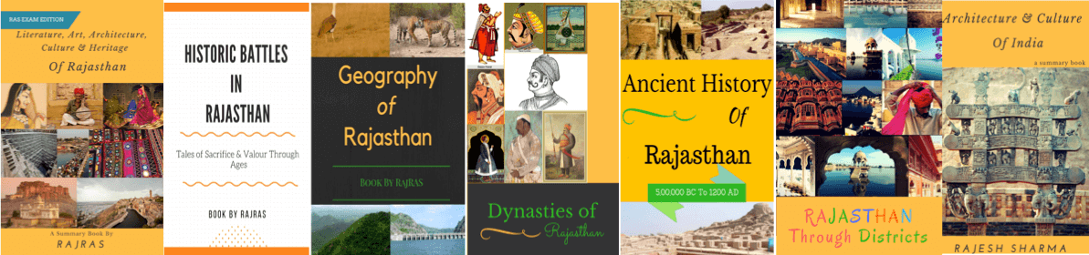 RAS 2019: Books for Preliminary Exam | RajRAS - Rajasthan RAS