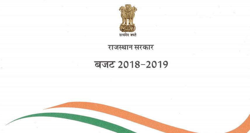Rajasthan Budget 2018-19: Analysis