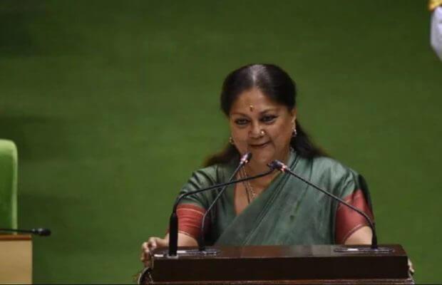 Rajasthan Budget 2018-19 Highlights