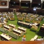Rajasthan Vidhan Sabha, Constituencies, MLA, Parishad