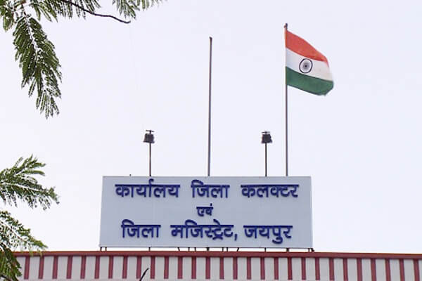 Role and Functions of District Collector