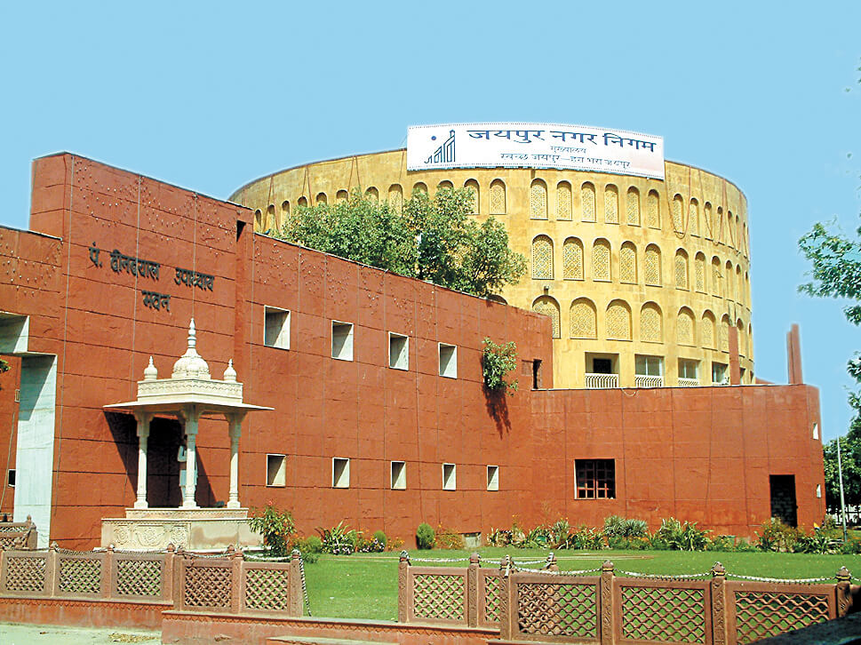 Urban Local Government in Rajasthan
