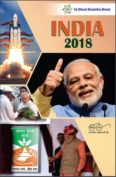 India 2018 Bharat 2018 Download Buy Book PDF