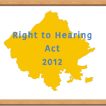 Right to Hearing Act 2012