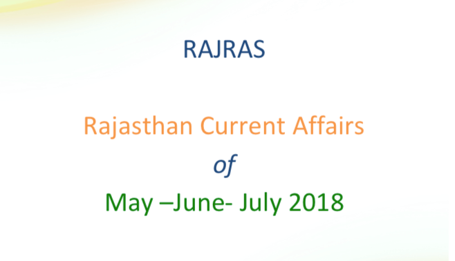 Rajasthan Current Affairs of May June July PDF