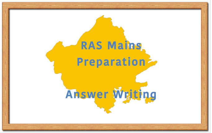 Practise Questions for RAS Mains