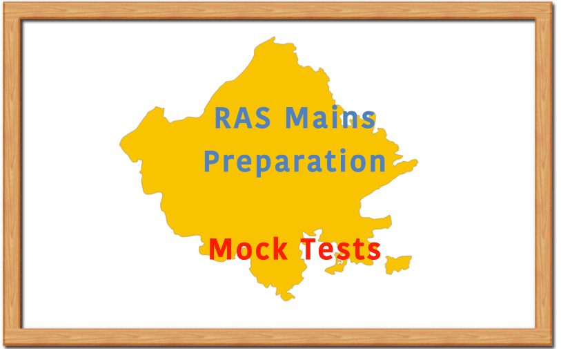 RAS Mains 2018 Free Mock Test Papers