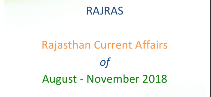Rajasthan Current Affairs August September November 2018 PDF RAS Mains