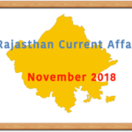 Rajasthan Current Affairs November 2018