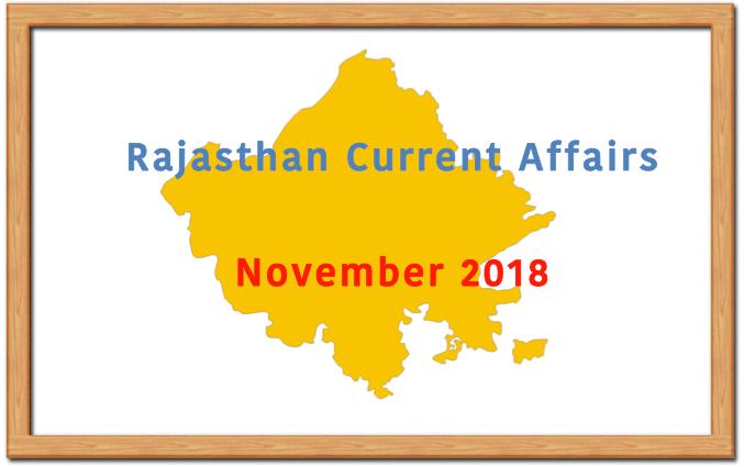 Rajasthan Current Affairs November 2018