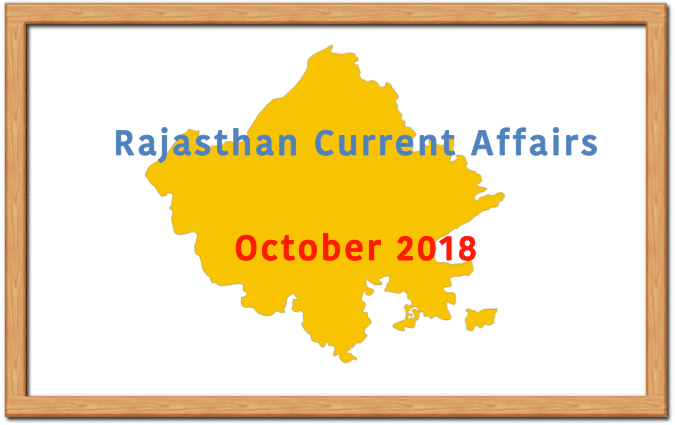 Rajasthan Current Affairs October2018
