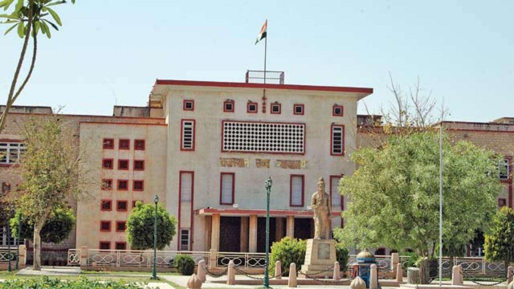 POCSO Rajasthan
